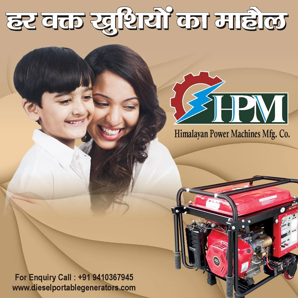 HIMALAYAN POWER MACHINE GENERATORS IN INDIA